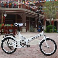 折叠自行车6寸20寸减震青少年单车老年男女学生儿童童车 16寸白色无礼包 高配版裸车