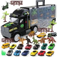 儿童玩具车男孩小汽车赛车3-4-5-6岁恐龙货柜车合金汽车模型套装