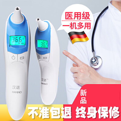 耳温枪家用儿童电子体温计EW-2婴儿温度计g8p高敏探头