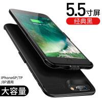 背夹充电宝 苹果X/Xs背夹式电池iPhone6s/7/8plus移动电源小巧无线手机壳
