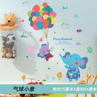卡通贴画儿童房间幼儿园教室装饰可移除创意墙贴卧室温馨 墙贴装饰 创意个性墙贴3D立体墙贴画墙贴纸自粘<大