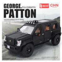 1/32乔治巴顿装甲车合金车模 仿真金属防爆车可开门男孩汽车模型