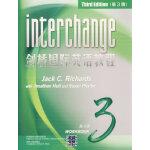 剑桥国际英语教程3(练习册)(第3版)