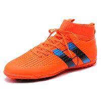 高帮足球鞋男 儿童足球鞋碎钉透气男女 皮足比赛训练鞋
