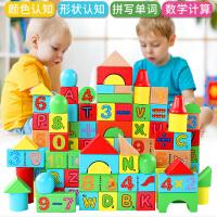 数字母积木玩具3-6周岁女孩1-2岁男孩婴儿童益智力木头积木