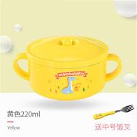 宝宝碗勺汤碗防烫吃饭碗 儿童双耳碗带盖不锈钢碗 婴儿餐具套装h1o