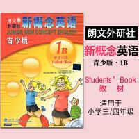 外研社:新概念英语青少版(学生)(1B)(配mp3.DVD)(点读版)(新)