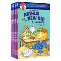 亚瑟小子 少儿英汉双语阅读 可听可读 美国兰登书屋畅销童书品牌 正版 马克布朗,范晓星 9787551526890