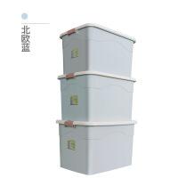 收纳箱特大号塑料整理箱家用衣物储物箱子加厚收纳盒宿舍170L储蓄箱250L搬家储物箱子带滑轮