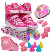 溜冰鞋儿童全闪套装直排轮3-4-5-8-15岁男童女童可调初学者轮滑鞋