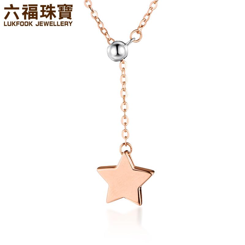 六福珠宝18K金套链星星双色K金项链可调节套链定价B01TBKN0007D活动圆珠设计 可调节垂链长度 打造风格