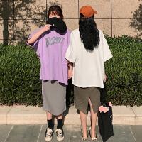 韩版时尚休闲套装夏装中长款宽松短袖T恤上衣+开叉半身裙两件套女