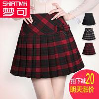 梦可半身裙秋冬季新款高腰大码女士冬裙子毛呢格子百褶裙短裙