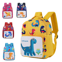 儿童书包幼儿园小朋友早教恐龙女童男童双肩背包