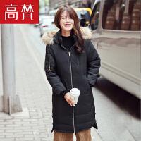 【618大促-每满100减50】高梵2017新款冬季毛领中长款羽绒服女 韩版开叉下摆休闲保暖外套