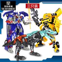 机器人男孩手办45cm擎天战士大黄蜂恐龙变形玩具金刚