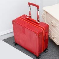 复古旅行箱16寸铝框拉杆箱女商务行李箱子18小型登机箱男万向轮 复古