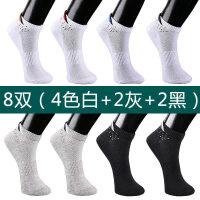 袜子男袜短袜男士纯棉袜船袜四季夏天薄款运动袜短筒低帮吸汗 4色白+2灰+2黑 C105(8双装)