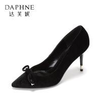 Daphne/达芙妮 性感尖头单鞋 潮流绒面蝴蝶结高跟鞋-