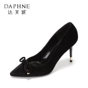 【9.20达芙妮超品2件2折】Daphne/达芙妮 性感尖头单鞋 潮流绒面蝴蝶结高跟鞋-