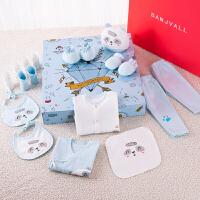 【六一到手价:74.5】新生儿礼盒套装纯棉婴儿衣服春秋用品刚出生初生满月宝宝礼物大全