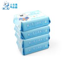 小白熊婴儿手口湿巾便 携装 宝宝湿巾纸专用新生儿湿纸巾25抽*4包