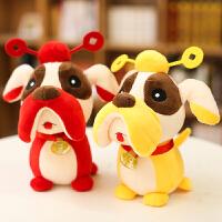 毛绒玩具新年年会礼物礼品娃娃狗年吉祥物玩偶唐装狗公仔财神狗狗