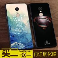 360 N6手机壳 360手机n6保护套 n6 硅胶软壳全包磨砂个性创意潮彩绘保护套YT