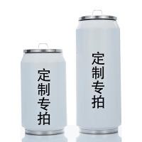 梅西周边水杯巴萨足球球迷用品不锈钢易拉罐保温杯子个性创意礼物 定制500毫升 不退换