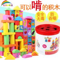 宝宝桶装木制积木0男孩女孩拼装木头儿童益智玩具1-2-3-6周岁实木
