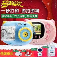 女孩生日礼物玩具相机拍照可打印3-6宝宝奖品810岁儿童圣诞节礼品