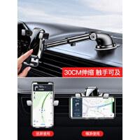 车载手机支架汽车用导航固定*通用型吸盘式车上多功能车内支驾