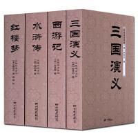四大名著 红楼梦 水浒传 西游记 三国演义 全套4册 青少年无障碍阅读 平装版正版图书