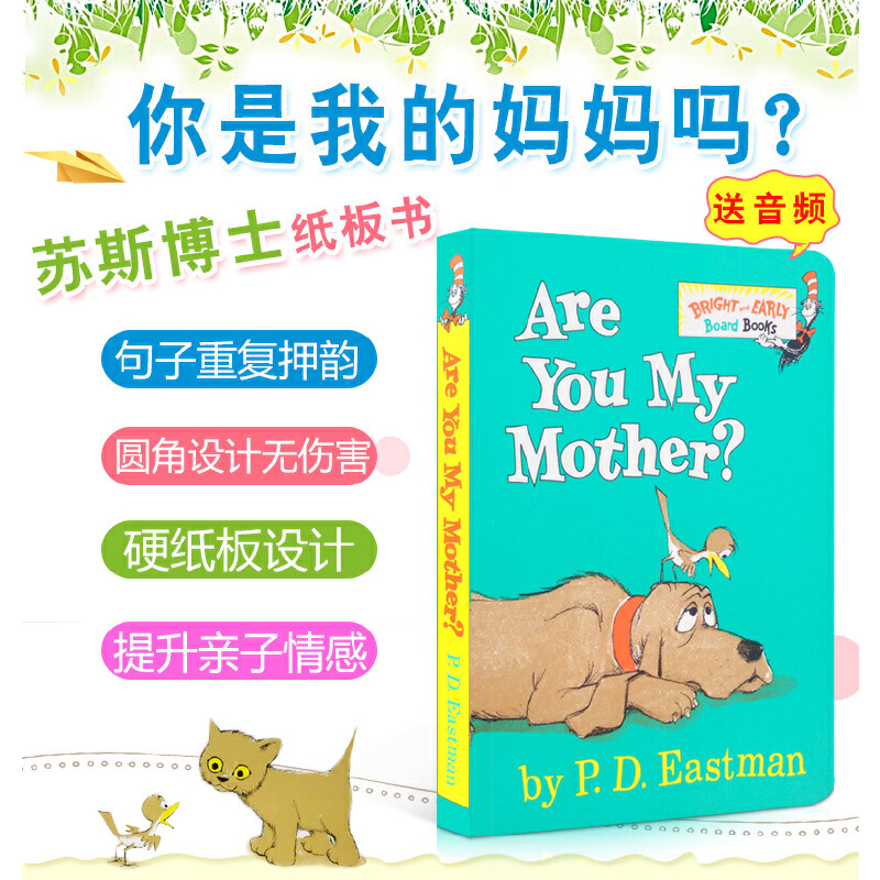 Are You My Mother? 你是我妈妈吗?Bright and Early Board Books系列  P.D. Eastman 一只刚孵出的小鸟去找妈妈的故事 纸板书 送音频