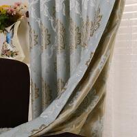 现代简约简欧式窗帘成品落地飘窗卧室客厅大气全遮光布料定制 宽4.0米x高2.7米 可改高