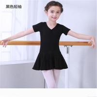 舞蹈练功服 儿童芭蕾舞练功服装长短袖连体裙女孩拉丁舞裙夏考级