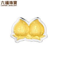 六福珠宝新年黄金压岁钱福寿双全足金寿桃金章*定价GLA10003