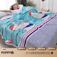 法兰绒毛毯被子加厚珊瑚绒毯子冬季保暖床单办公室午睡毯冬用盖毯J