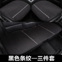 汽车坐垫单片冬季无靠背三件套单个后排通用四季荞麦壳透气车座垫