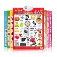 乐乐鱼凹凸有声挂图全套儿童早教语音挂图宝宝看图识字卡益智玩具