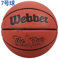耐磨篮球幼儿园儿童训练男女3-4-5-6-7号室内室外水泥地
