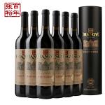 张裕特选级赤霞珠干红葡萄酒圆筒装750ml*6【整箱6瓶】红酒 张裕官方旗舰店