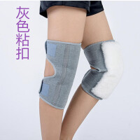 羊毛护膝保暖羊绒老寒腿秋冬季中老年男女士护腿骑车加长加厚膝盖 浅灰色 外用粘扣款
