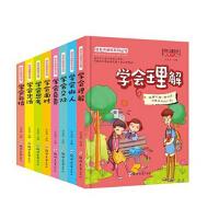 成长不烦恼系列丛书全套8册 儿童励志文学读物 自信面对品格的启发系列 必读课外书6-15岁小学初中阅读文学励志书籍 写给儿童的世界历史