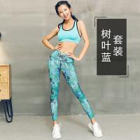 运动健身裤瑜伽裤女紧身高腰女弹力跑步透气性感春夏季显瘦印花 套装