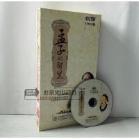 原装正版 央视百家讲坛 孟子的智慧5DVD 傅佩荣 央视百家精品系列视频光盘