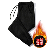 两条装 裤子男秋冬加绒加厚保暖束脚裤男裤子加绒男裤弹力运动裤