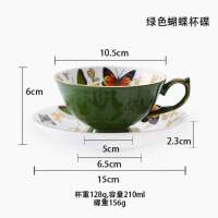 妙HOME 英式茶杯欧式咖啡杯古典下午茶小资蝴蝶骨瓷茶杯描金