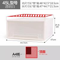 多层大号储物箱塑料收纳箱抽屉式收纳柜透明衣柜收纳盒衣物整理箱 1件装