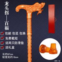 老人拐杖龙头拐杖实木桃木木头拐棍木拐杖木质祝寿老年人防滑手杖